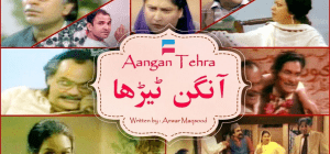 Aangan Tehra Drama