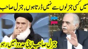 On the Front – Kamran Shahaid: Lt Gen Ghulam Mustafa vs Mufti Kafayat Ullah