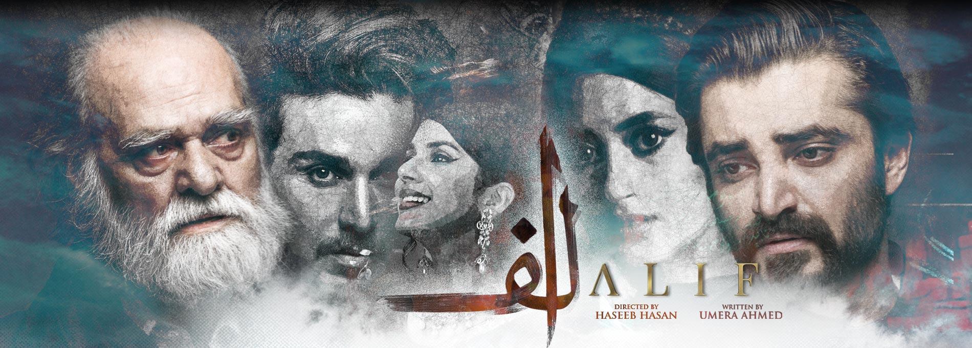 Alif hum tv drama