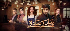 Pyar ke Sadqay  – Hum Tv Drama