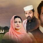 Sang-e-Marmar - Hum Tv Drama