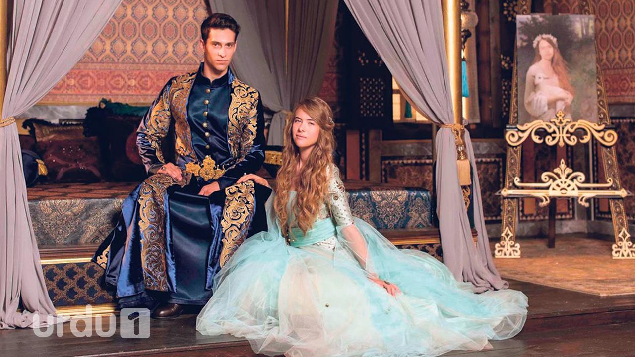 Kosem Sultan - Urdu1 Drama Story, Cast & Crew, Episode