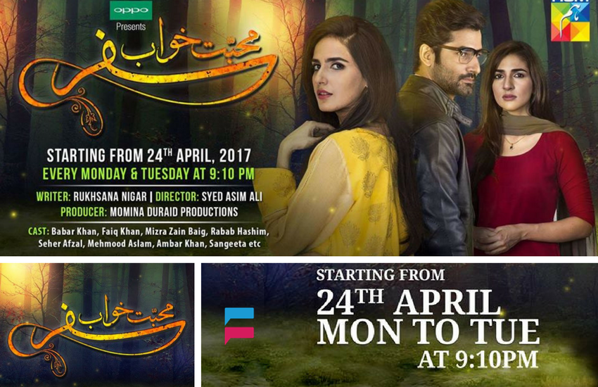 Hum Tv Drama Serials, - Full Episodes - Watch Online, Cast