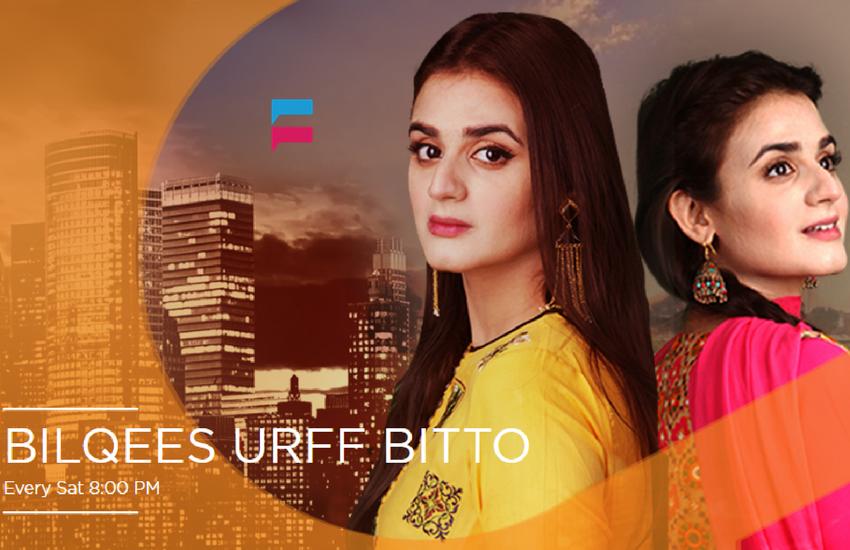 Bilqees Urff Bitto - Urdu1 Drama