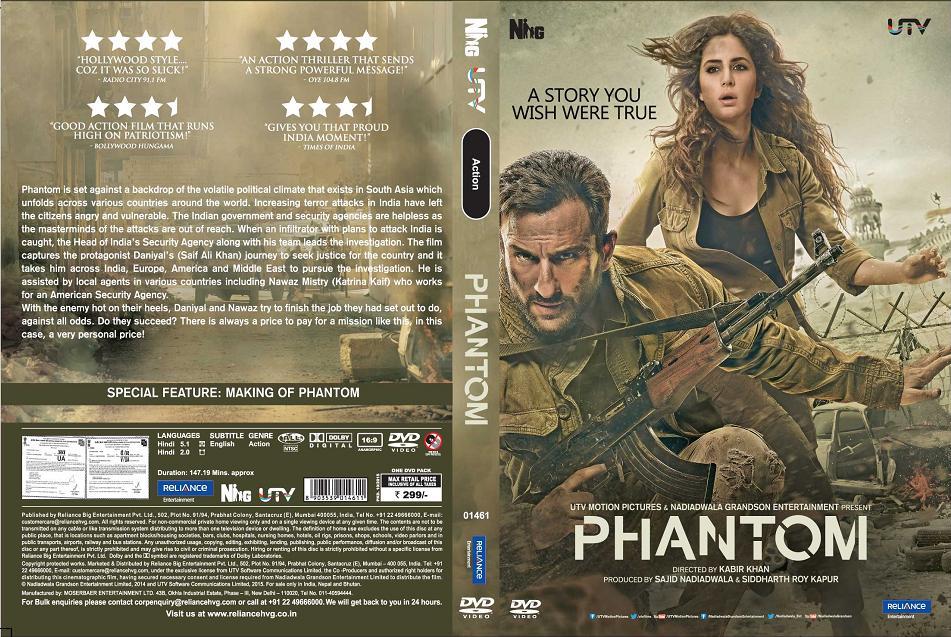 phantom 2015 movie